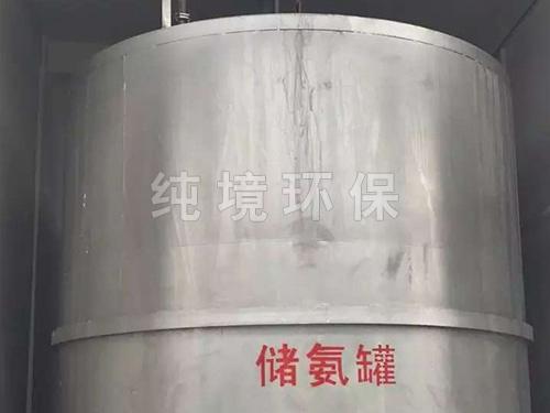 氨水储罐区