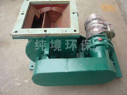 YJD-HG星型卸料器